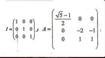 Préparer le bac de Math 2013